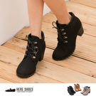 [Here Shoes] 秋冬穿搭款 英倫個性麂皮繫帶 7cm高跟 粗跟 短靴 3色─KTW6661