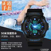 手錶男學生韓版簡約男士休閒大氣潮流運動歐美個性黑防水電子錶 Ifashion