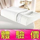 乳膠枕-護頸親膚柔軟無壓力睡眠天然乳膠枕頭68y1【時尚巴黎】
