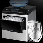 220V制冰機商用25KG奶茶店小型桶裝水圓冰家用造冰機冰塊制作機 qz3112【野之旅】