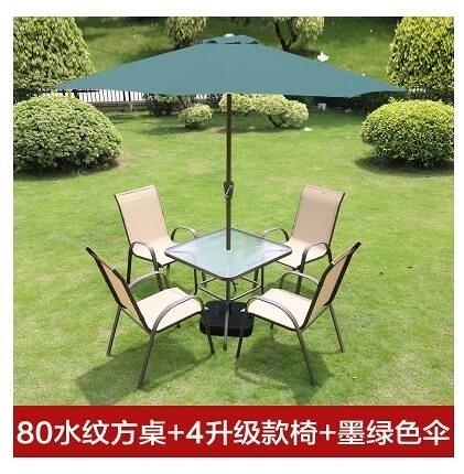 戶外桌椅組合帶傘休閒露天陽台庭院椅子防雨防水防曬室外鐵藝桌子 熊熊物語