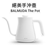 BALMUDA The Pot BTP-K02D 絕美手沖壺(K02D-WH白)