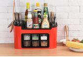 調料盒收納罐套裝廚房用品廚房收納盒家用