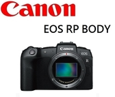 名揚數位 CANON EOS RP BODY 新機上市 無反全幅 (一次付清) 送LP-E17原廠電池(11/30)