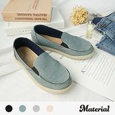 包鞋 簡約素面休閒鞋 MA女鞋 T52107