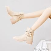 傲麥真皮小短靴女韓版百搭女靴子2020年新款粗跟馬丁靴女春秋單靴 小艾新品