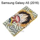 海賊王皮套 [R02] Samsung A510Y Galaxy A5 (2016) 航海王 魯夫【台灣正版授權】