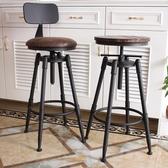 吧台椅 酒吧椅子旋轉升降椅實木高腳凳子鐵藝靠背家用吧凳現代簡約【幸福小屋】