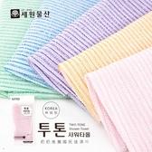 韓國製 奶奶推薦國民搓澡巾1入(顏色隨機)【櫻桃飾品】【32132】