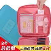 旅行 收納包 盥洗包 小飛機 旅遊旅行化妝包 旅行組 防水收納袋 包中包 行李箱