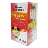 聖諾Ⅲ代PS版 綜合營養素嚼錠200錠/瓶 公司貨中文標 PG美妝