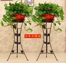 歐式加厚鐵藝花架多層客廳落地陽台折疊花架綠蘿花架子特價組裝2個裝  【優樂美】