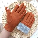 防風手套 歌諾達秋冬季男女情侶款加絨露指翻指觸屏加厚保暖騎行麂皮絨手套