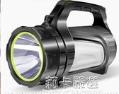 強光手電筒充電超亮多功能戶外氙氣燈手提探照燈1000打獵W特種兵igo  莉卡嚴選