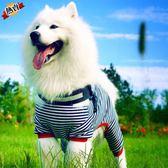 狗狗衣服大狗狗衣服寵物夏季睡衣四腳衣中大型犬薩摩耶金毛薄款夏裝夏天【快速出貨】