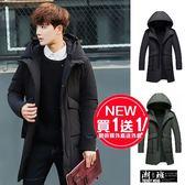 『潮段班』【HJA01518】外套買一送一 韓版秋冬素面多口袋中長款鋪棉大衣外套