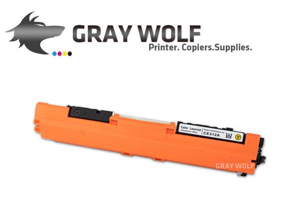 【速買通】HP CE312A 黃色 相容彩雷環保碳粉匣 適用M175A/M275/CP1020/CP1025NW