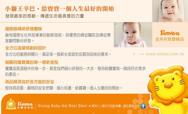 小獅王辛巴-嬰幼兒拇指型安撫奶嘴-小花豹(初生0-6m) 大樹