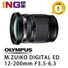 【6期0利率】Olympus M.ZUIKO ED 12-200mm F3.5-6.3 元佑公司貨 12-200
