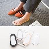 新款春夏硅膠防滑冰絲女士隱形襪短襪襪套 襪子《小師妹》yf618