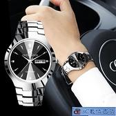 鎢鋼男士手錶男錶石英女錶防水商務超薄女士手錶情侶學生腕錶 3C數位百貨