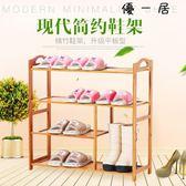 鞋架多層簡易家用鞋櫃組裝防塵架子