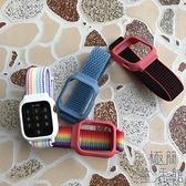 蘋果手表全包保護殼iWatch5尼龍回環運動表帶【極簡生活】