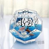 多面體個性斗魚缸創意桌面玻璃魚缸熱帶魚缸加厚超白魚缸  ATF  魔法鞋櫃