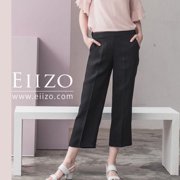 【EIIZO】俐落剪裁挺版後鬆緊直筒九分褲(黑)