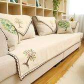 布藝沙發墊四季 簡約現代沙發墊棉麻四季美式沙發巾沙發套可定做   沸點奇跡