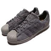 adidas 休閒鞋 Superstar 灰 全灰 麂皮 貝殼頭 三條線 基本款 男鞋【PUMP306】 BZ0216