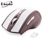 M20 六鍵式省電無線滑鼠【E-books】