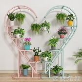 花架置物架陽台花盆掛架室外客廳落地多層裝飾室內鐵藝心形花架子