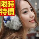 耳罩真獺兔毛簡單-質感秋冬正韓絨毛女耳罩2色63y41【巴黎精品】