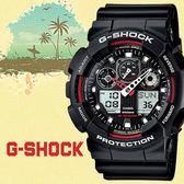 【僾瑪精品】CASIO 卡西歐 G-SHOCK 指針數位雙顯時尚運動腕錶-黑x紅/41mm/GA-100-1A4