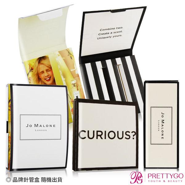 Jo Malone 經典揉香禮盒組1.5mlX2附精美禮盒(禮盒隨機出貨)【美麗購】