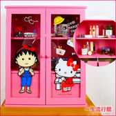 《現貨》Hello Kitty 凱蒂貓 小丸子 正版 透明 雙拉門 隔板 兩抽 收納櫃 櫃子 傢俱 櫥櫃 收納盒  B01268