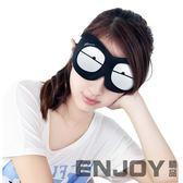眼罩睡眠遮光透氣3D立體女男卡通可愛學生睡覺  enjoy精品