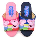 童鞋城堡-粉紅豬小妹 中大童 室內拖鞋PG0050-桃/藍 (共二色)