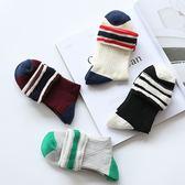 秋冬季純棉男女士保暖加厚運動全毛中筒襪韓版堆堆襪毛圈襪