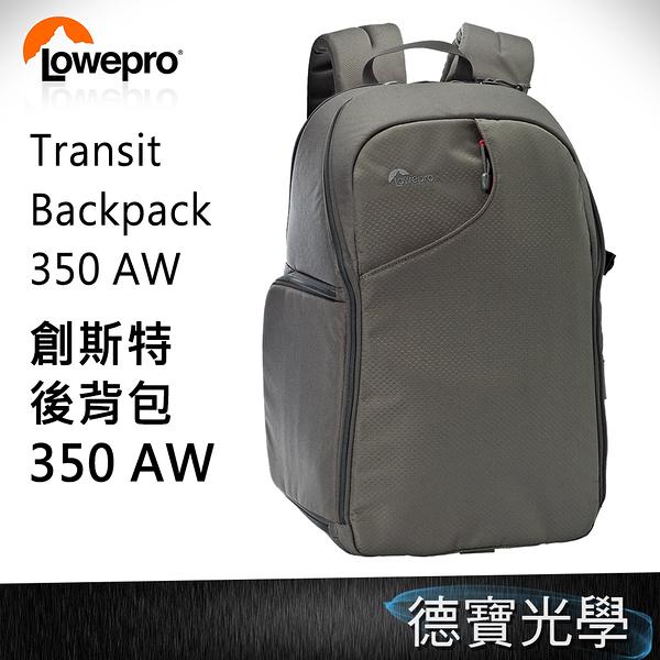 LOWEPRO 羅普 Transit Backpack 350AW 創斯特 雙肩包 立福 公司貨