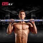 歐圣門上單杠引體向上器材家用室內單杠臂力墻體單杠雙杠訓練健身