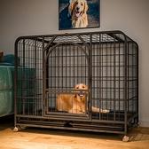 狗籠 狗籠子中大型犬寵物狗狗室內帶廁所分離圍欄柯基拉布拉多金毛家用【快速出貨】