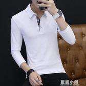 棉質男衫有帶領子男士長袖t恤青年春夏裝夏衣外穿打底衫上衣土 藍嵐