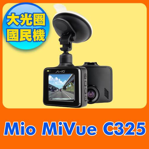 Mio C325【送 32G+C02後支】行車記錄器 另 mio 698D C330 C335 C340 C350 785 792D
