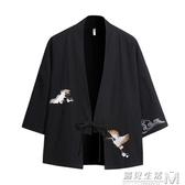 中國風男裝大碼胖子和服開衫外套男士七分袖夏季亞麻襯衫寬鬆漢服 遇見生活