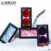 永生花 巨型永生花玫瑰 玻璃罩制作材料手工diy材料包大玫瑰8-10厘米花頭 4色