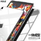 蘋果ipad新款ipadpro11寸保mini4/2矽膠air2防摔9.7寸平板電腦軟殼 【原本良品】