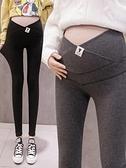 孕婦褲 孕婦打底褲春外穿孕婦褲子冬季加厚加絨時尚款孕婦裝春裝冬裝【快速出貨八折鉅惠】