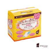 日本Osaki Dacco三洋 防溢乳墊(一般型)膚色128片